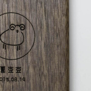 With Chinese Zodiac Engraving + Text